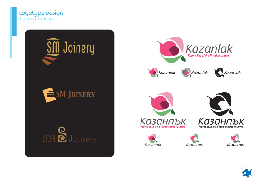 logotype design of SM Joinery & Kazanlak