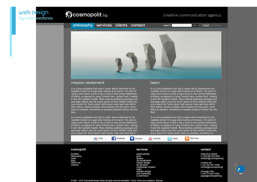 website layout design of Cosmopolit.bg