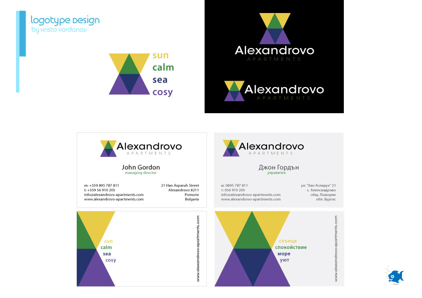 logotype and business card design of Alexandrovo Apartments